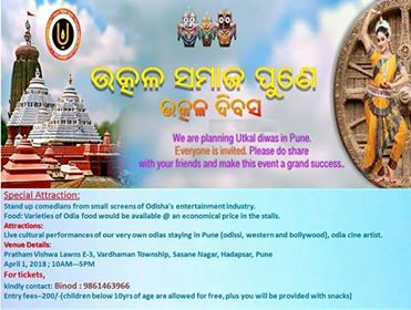 Utkal Samaj Pune getting ready to celebrate Utkala Dibasa, here is all you need to know