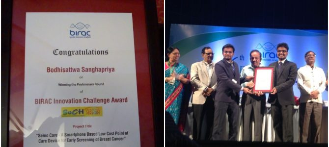 VSSUT Burla Engineering Student wins prestigious award for BIRAC National Innovation Challenge