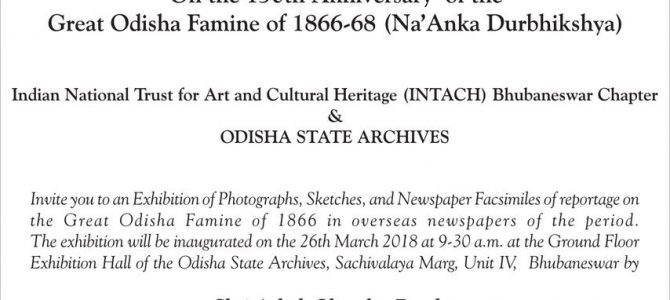 Did you know Reuters and AP had setup office in Kolkata in 1866 to cover The Great Odisha Famine 1866 Na'Anka Durbhikshya