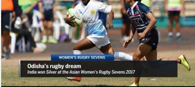After Hockey Worldcup, Bhubaneswar to host Asia Under 18 Girls Rugby Tournament, to be held first time in India