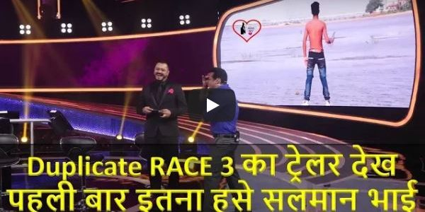 What Happened when Salman Khan saw this ultimate spoof Video of Race 3 Movie made by Odisha based OYE TV group, don't miss