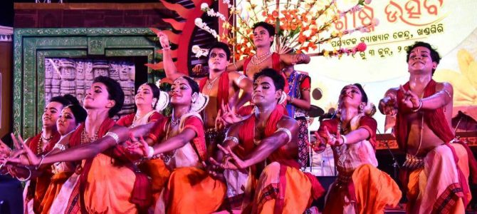 Grishma Utsav 2018 organized by Odia Language and Culture dept inaugurated in Bhubaneswar