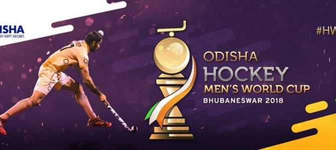 Odisha Hockey Men's World Cup : Preparations in bhubaneswar in full swing, gets media attention all over world
