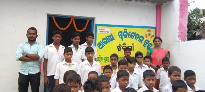 Nice to see Aaradhya Charitable Trust (ACT) start giving Free Coaching Centre for needy students at Jharigam in Nabarangpur district