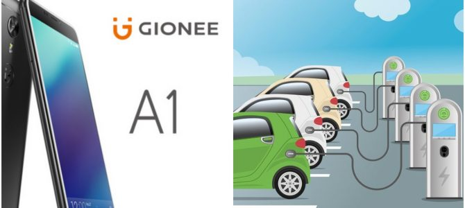 Before Make In Odisha, state already getting proposals from Gionee Mobile and Electric Car Manufacturing
