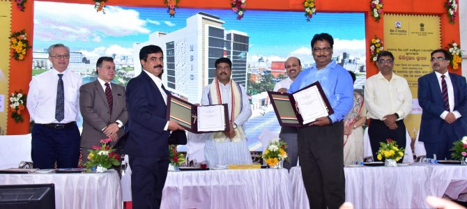 Foundation Stone for India's first National Skill Training Institute (NSTI) in Barang Bhubaneswar laid
