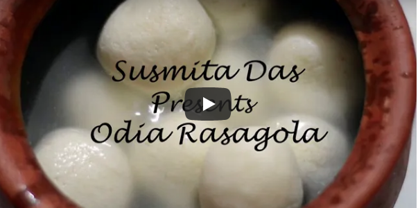 Ama Rasagola : Beautiful Music Video released on occasion of Rasagola Dibasa by Susmita Das