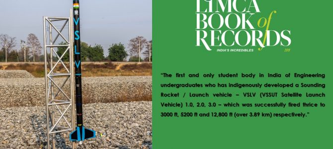 VSSUT Burla students are now in Limca Book of Records : First and only student body in India to build and launch sounding rockets