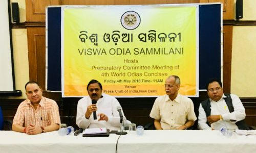 Viswa Odia Sammilani will be held at New Delhi on the 23-24th December