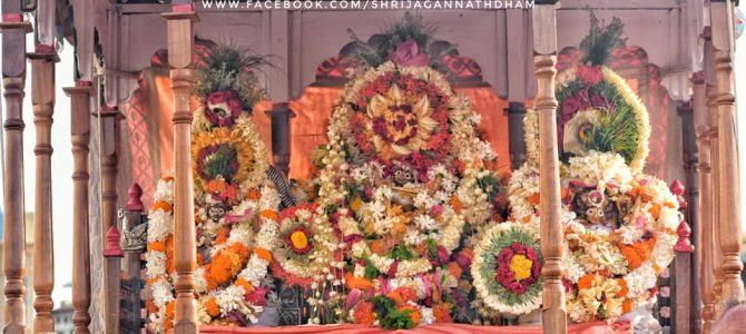 Jhulana Jatra : The Swing festival of Mahaprabhu Jagannath – a blog