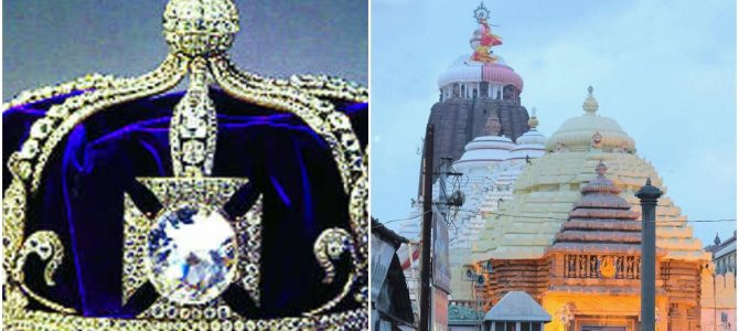 Why The Kohinoor should be restored to its rightful place at Jagannath Temple Puri : A must read piece by Anil Dhir