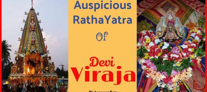 Ratha of Viraja devi in the Indian Ratha tradition : article by Nitu Ranjan Dash