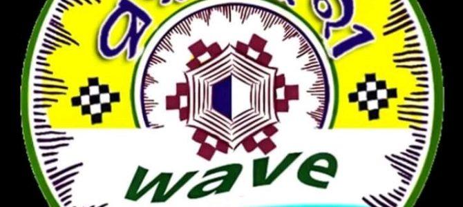 Introducing Sambalpuri Wave, an Ecommerce Website , a Premium Clothing Brand