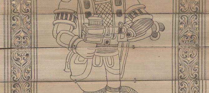 An interesting blog on Alien Sighting in Nayagarh and Pattachitra by Saswat Routroy