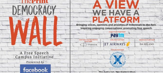 Xavier University Bhubaneswar (XUB) to host Democracy Wall- A free speech campus initiative by ThePrint