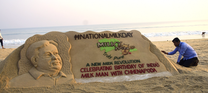 Milk Mantra launches Chhenapoda with low sugar and 15 days shelf life enabling Odisha's favourite dessert to travel across the world