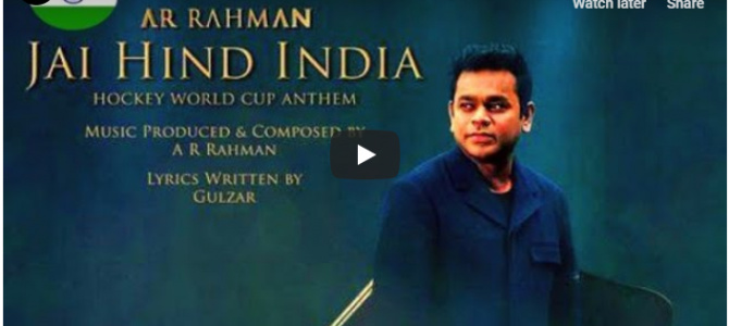 Odisha hockey Worldcup Anthem: Here comes the full video Jai Hind India by AR Rahman, don't miss