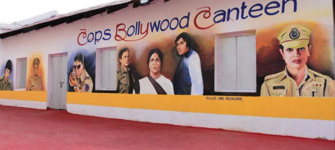 Cops Bollywood Canteen : open air canteen themed on Police in Bollywood was opened in Reserve Police Line Keonjhar