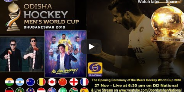 Odisha Hockey World Cup off to a Grand Start with an awesome opening ceremony, watch it here if you missed it