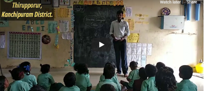 Bhasha Sangam : Watch this awesome video of kids in Kanchipuram District learning Odia language