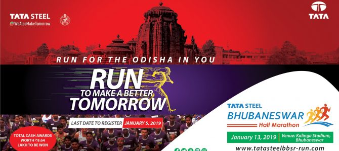 Tata Steel Bhubaneswar Half Marathon is back : A few days left to register, have you registered yet?
