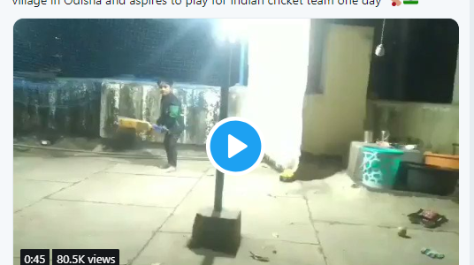 This video of 4 year old Girl from Balasore Odisha with amazing Cricket skills goes viral, don't miss