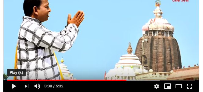 On this Utkala Dibasa  don't miss : Ei Odisha Bhuin (Odia patriotic song) ଏଇ ଓଡ଼ିଶା ଭୂଇଁ (ଓଡ଼ିଆ ଦେଶାତ୍ମବୋଧକ ସଙ୍ଗୀତ)