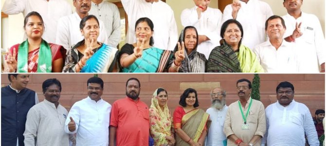33% of MPs from Odisha are women : Women reservation bill may still be pending in parliament, odisha already has it implemented