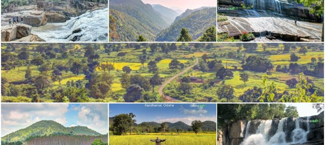 Picturesque images from Sajal Sheth on team XBhp ride to Daringbadi, Kandhamal and more, see what you have not enjoyed in Odisha yet