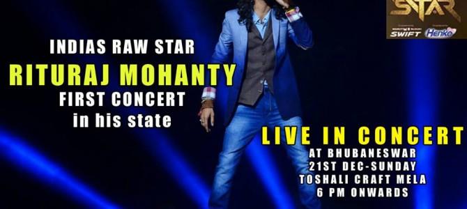 India's Rawstar Winner Rituraj Mohanty first Concert in Bhubaneswar 21st dec