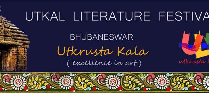 Utkal Literature Festival in Bhubaneswar – 17 & 18 December