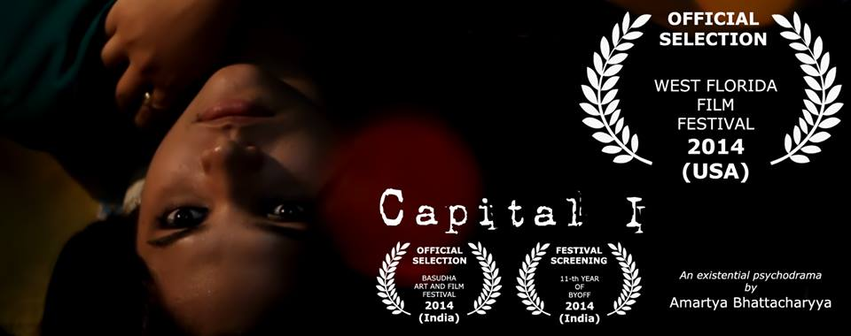 """Capital I, """"Capital I"""" Becomes The First Odia Film To Be Present In Amazon Prime [US/UK], Soon To Release In India"""