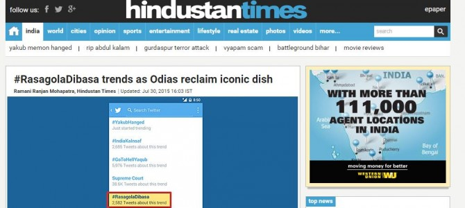 #RasagolaDibasa : National Media starts publishing after this effort by all Odia twitterati
