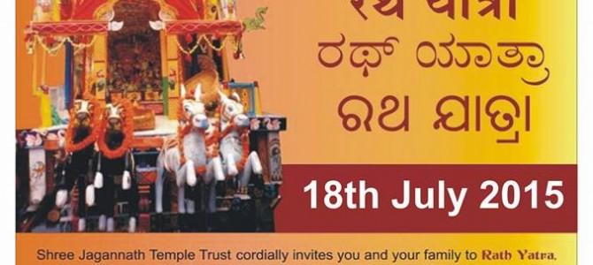 Jagannath Rath Yatra Schedule in Bangalore Karnataka