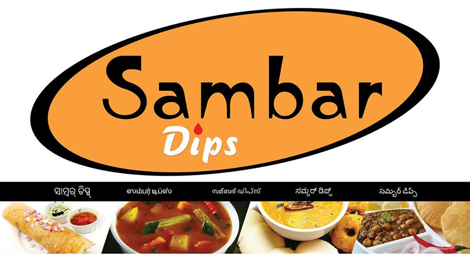 sambar dips restaurant