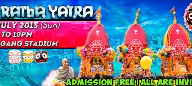 Jagannath Rath Yatra Festival Schedule in Singapore