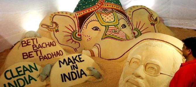 Sandart by Sudarshan Pattnaik on Ganesh Puja in Jharsuguda Odisha