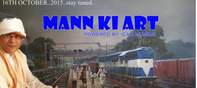 Bijay Biswaal of Odisha famous for his Train painting comes to Mumbai for exhibition