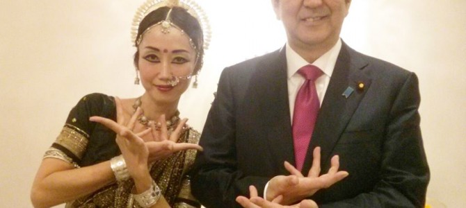Now Odisha Tourism to rope in Japanese Odissi Dancer in Bhubaneswar Masako Ono for promotion