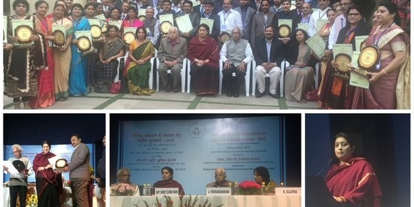 Odisha school comes up with unique Idea, wins National Award for Innovations by Union HRD