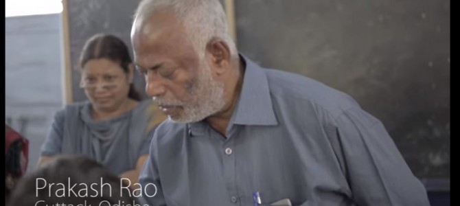 Inspiring Video of a cuttack Chaiwala who spends 50% of his income to run a school