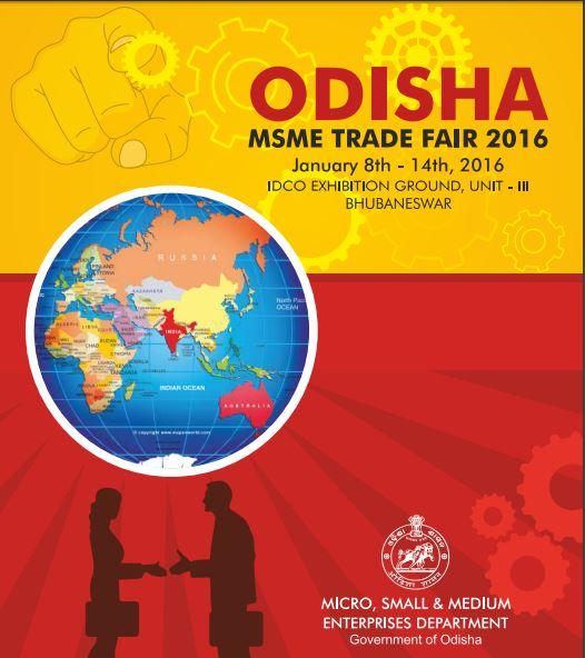 odisha MSME trade fair bhubaneswar buzz 1