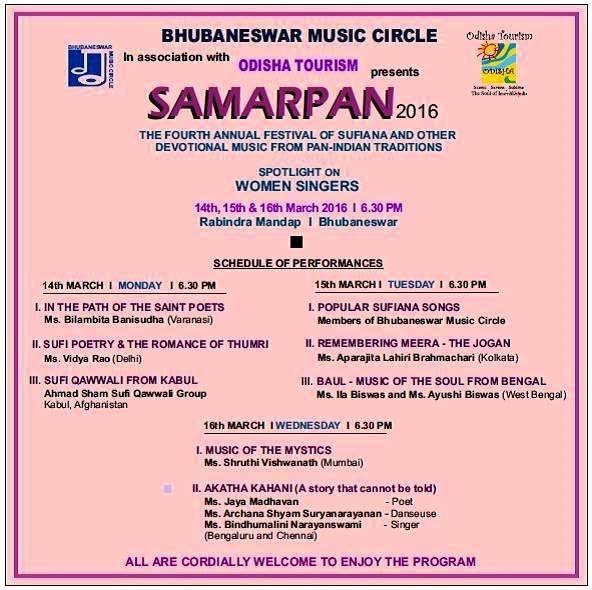 Bhubaneswar music circle samarpan