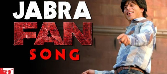 Don't miss this Odia Version of Jabar Fan Song from Shahrukh Khan upcoming Movie