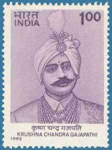220px-Stamp_on_Krushna_Chandra_Gajapati