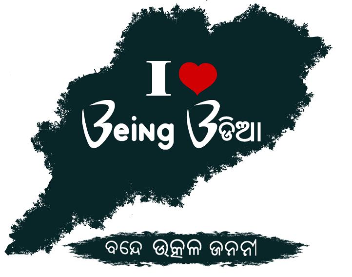 Being Odia startup featured in bhubaneswar buzz