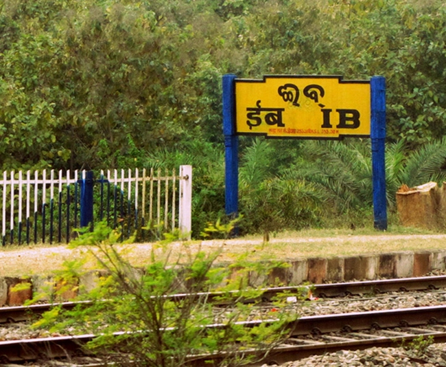 ib-railway-satation_1414396661