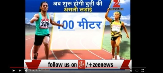 A nice Video from Zee News on story of Dutee Chand making it into Rio Olympics