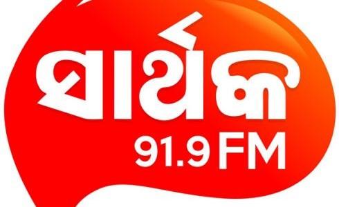 Sarthak Music ready to launch FM stations at Bhubaneswar, Rourkela