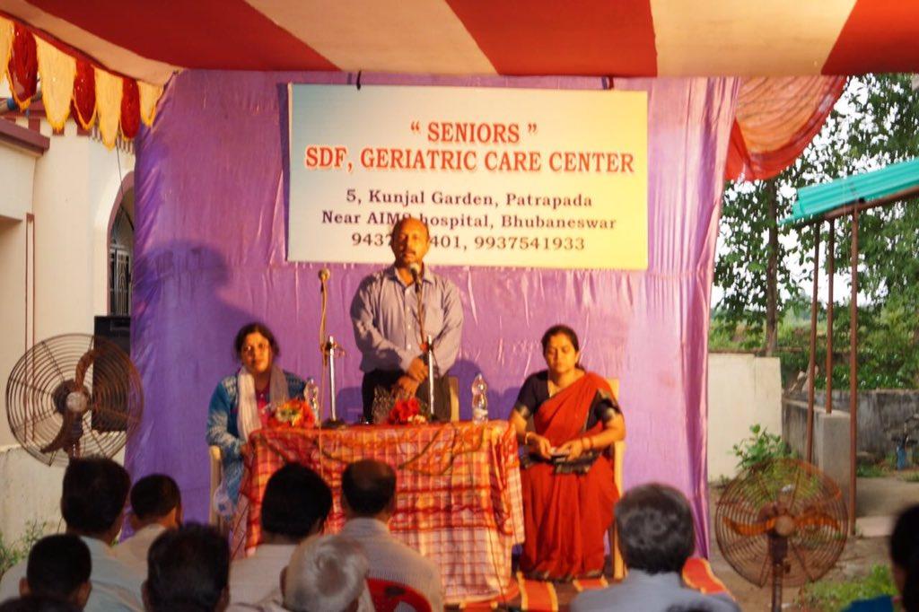 GEriatic center bhubaneswar buzz patrapada